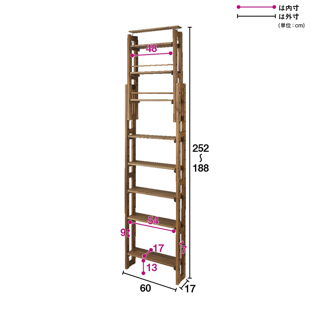 国産檜 頑丈突っ張りシェルフ 幅60奥行17cm(天井対応高さ188~252cm)