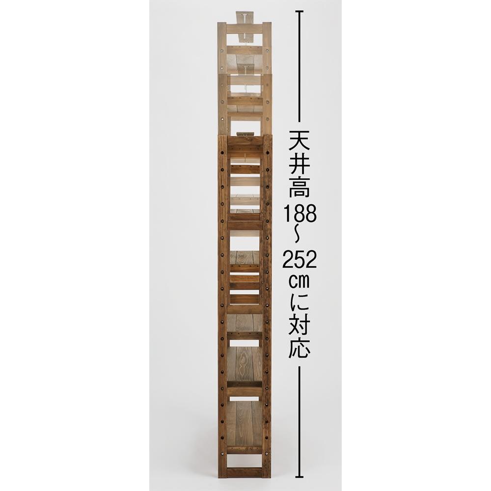 国産檜 頑丈突っ張りシェルフ 幅45奥行29cm(天井対応高さ188~252cm) 様々な天井高さに対応する突っ張り仕様。 ※写真は幅90奥行29cmタイプです。