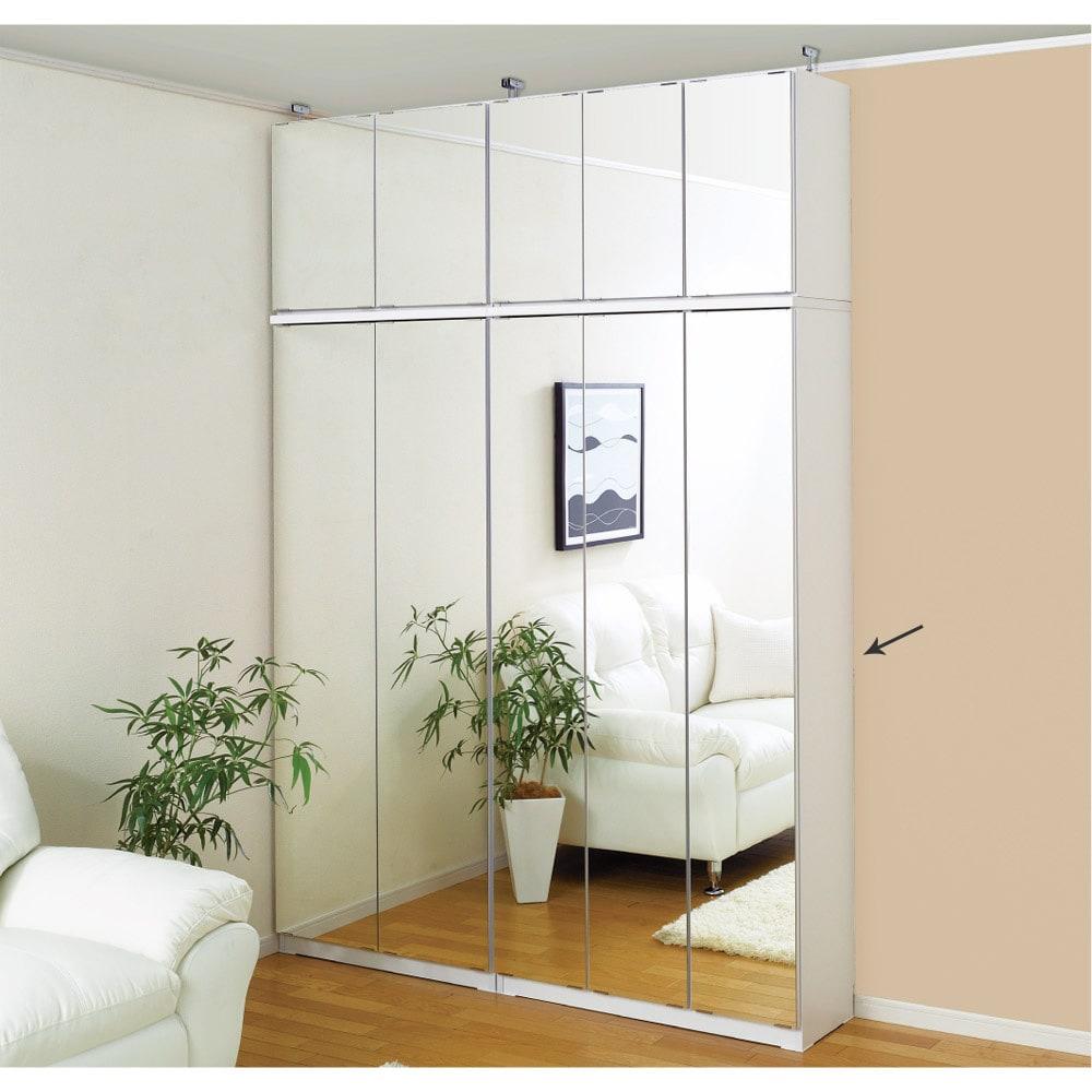 効率収納できる段違い棚シェルフ [本体 ミラー扉タイプ 開き戸 幅90cm] 奥行32.5cm 高さ180cm (ア)ホワイト ≪組合せ例≫ ※お届けはミラー扉(幅90cm)タイプです。