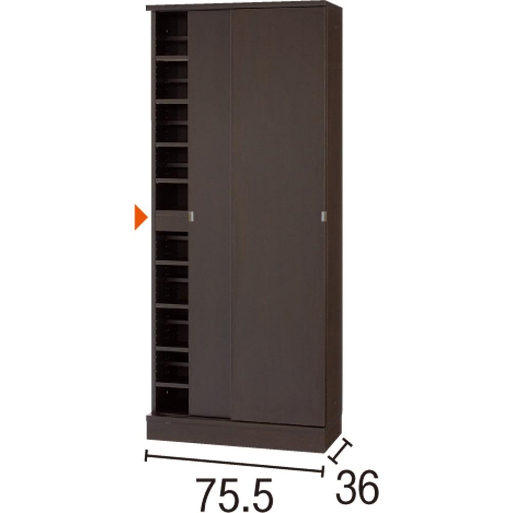 効率収納できる段違い棚シェルフ [本体 板扉タイプ 引き戸 幅75.5cm] 奥行36cm 高さ180cm (イ)ダークブラウン