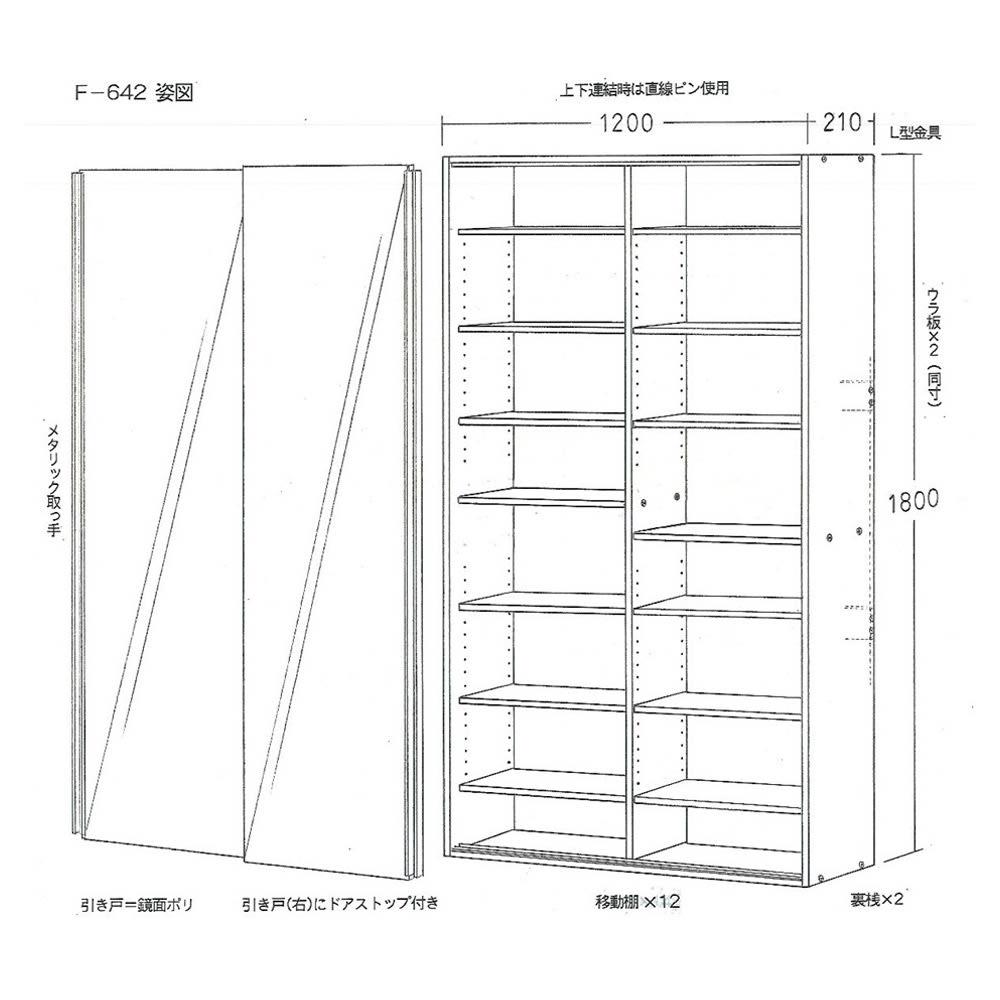 光沢仕様 引き戸 壁面収納 本棚 幅120 奥行21 高さ180cm 【詳細図】