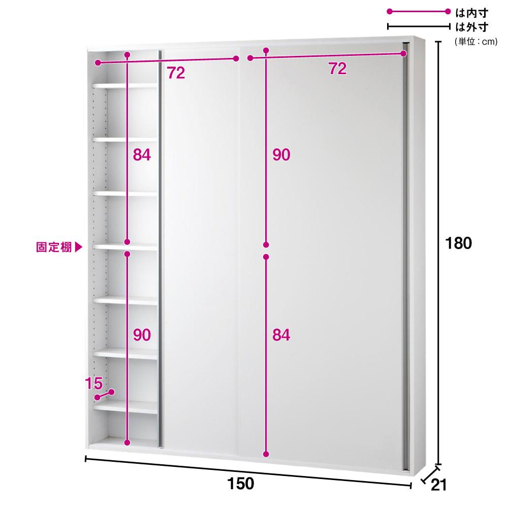 光沢仕様 引き戸壁面収納本棚 幅150奥行21高さ180cm