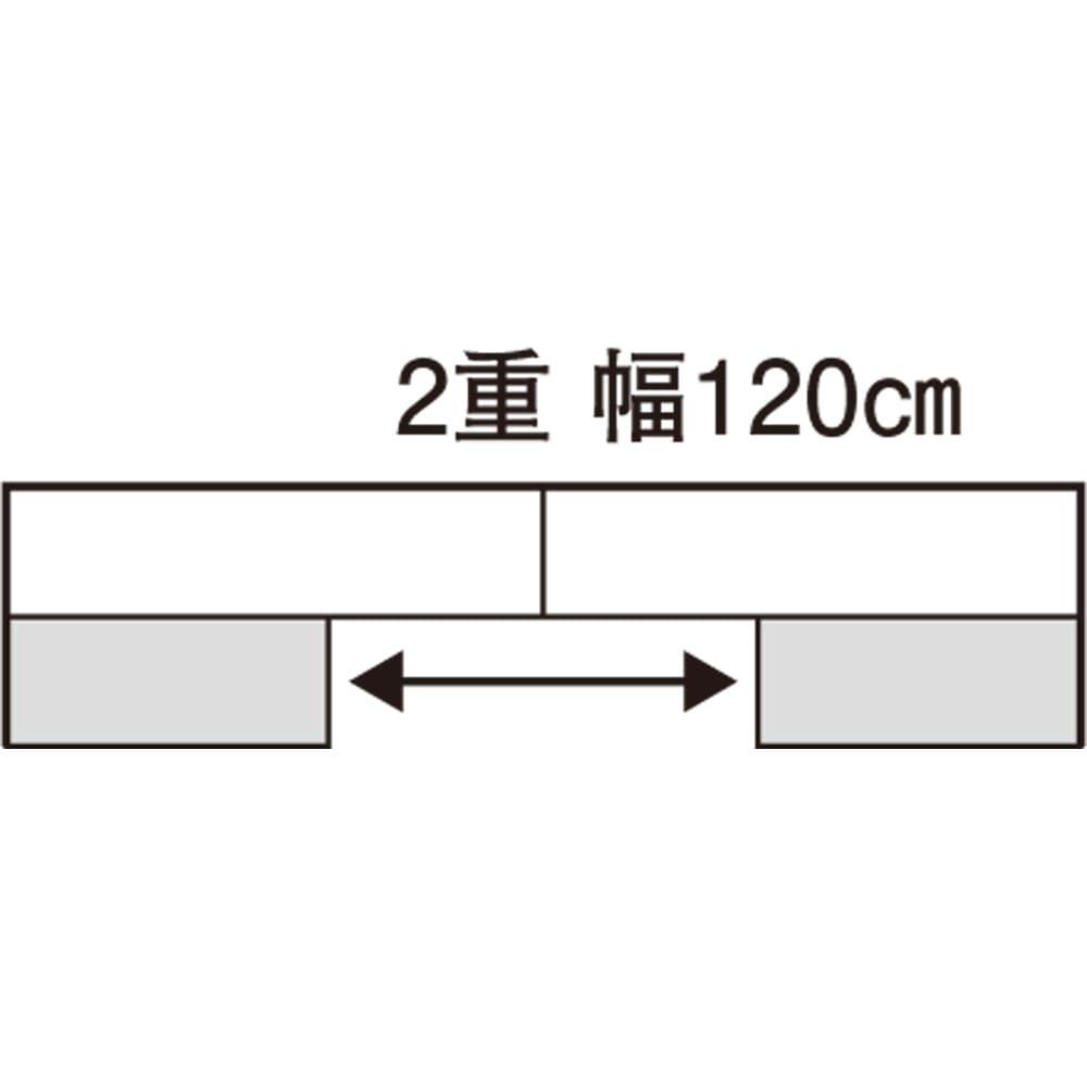 スライド式CD&コミックラック 2重タイプ5段 幅120cm [CD用] 【平面図】 2重幅120cm