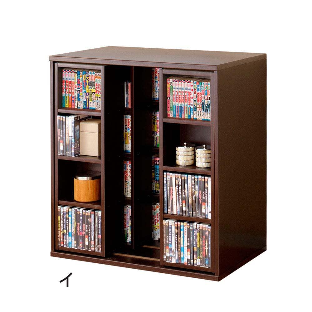 スライド式CD&コミックラック 3重タイプ4段 幅90cm [コミック・文庫本・DVD用] (イ)ダークブラウン