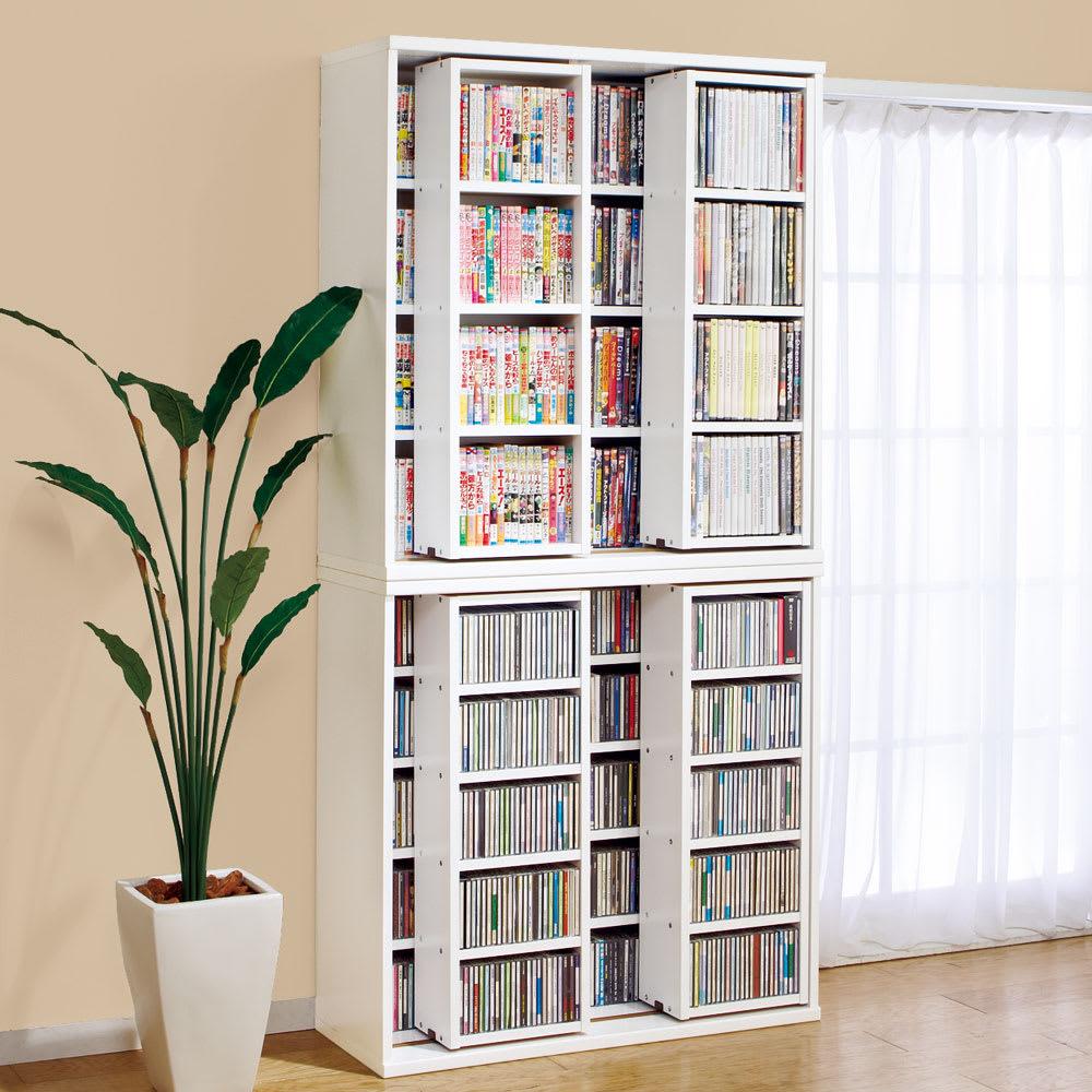 スライド式CD&コミックラック 3重タイプ5段 幅90cm [CD用] (ウ)ホワイト色見本 ※写真は、2重スライドタイプです。 ■こちらの品番の3重タイプは、耐荷重の関係上で、上下積み重ねての設置はできません。