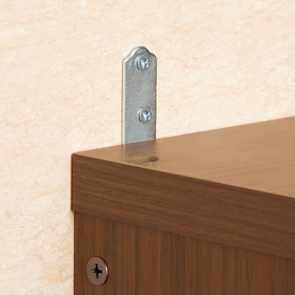 脚元安定1cmピッチ棚板頑丈薄型書棚 高さ76.5cm 付属の転倒防止金具をご使用ください。