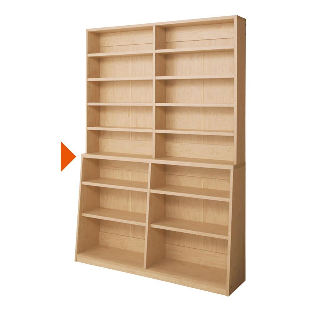 脚元安定1cmピッチ棚板頑丈薄型書棚 高さ168.5cm 【幅118cmタイプ】(ウ)ナチュラル ▲は固定棚です。