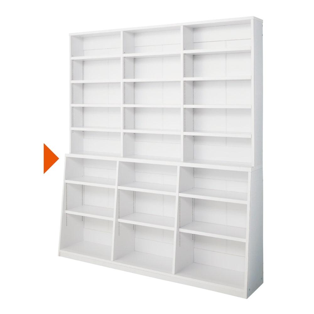 脚元安定1cmピッチ棚板頑丈薄型書棚 高さ168.5cm 【幅150cmタイプ】(イ)ホワイト ▲は固定棚です。
