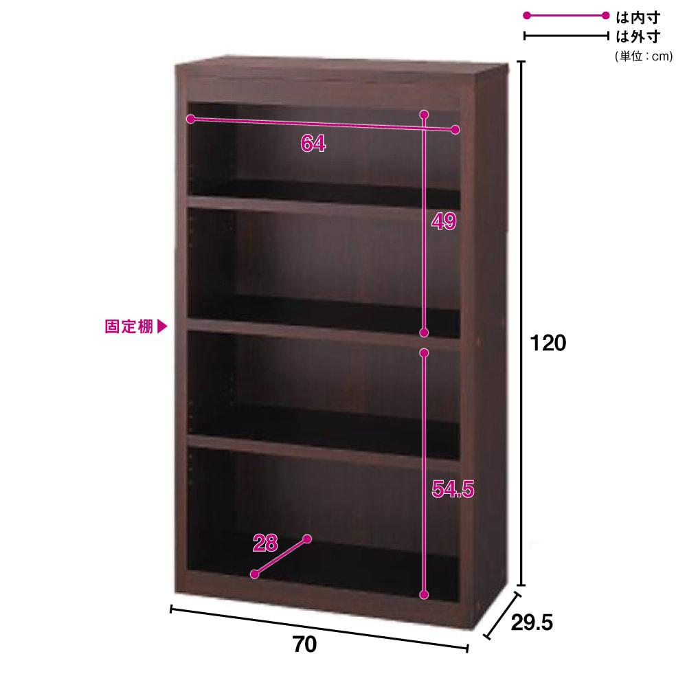 頑丈棚板がっちり書棚(頑丈本棚) ミドルタイプ 幅70cm 詳細図