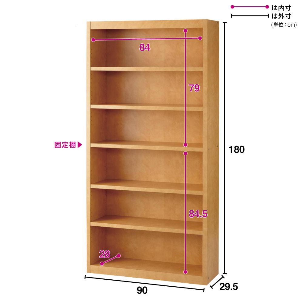 頑丈棚板がっちり書棚(頑丈本棚) ハイタイプ 幅90cm 詳細図
