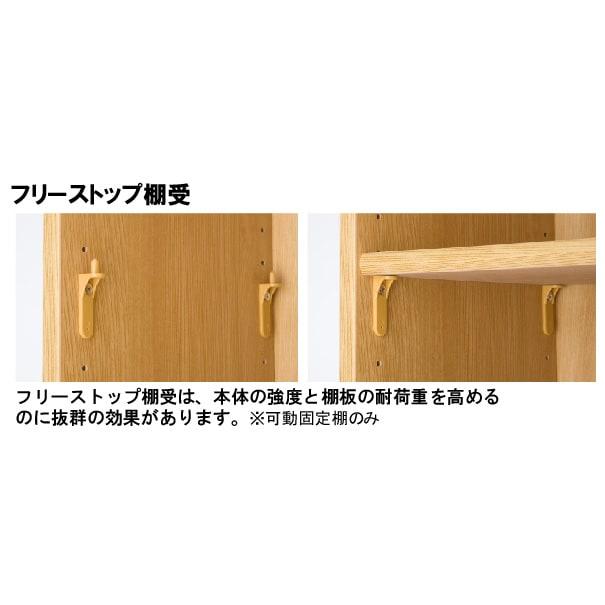 色とサイズが選べるオープン本棚 幅59.5cm高さ117cm