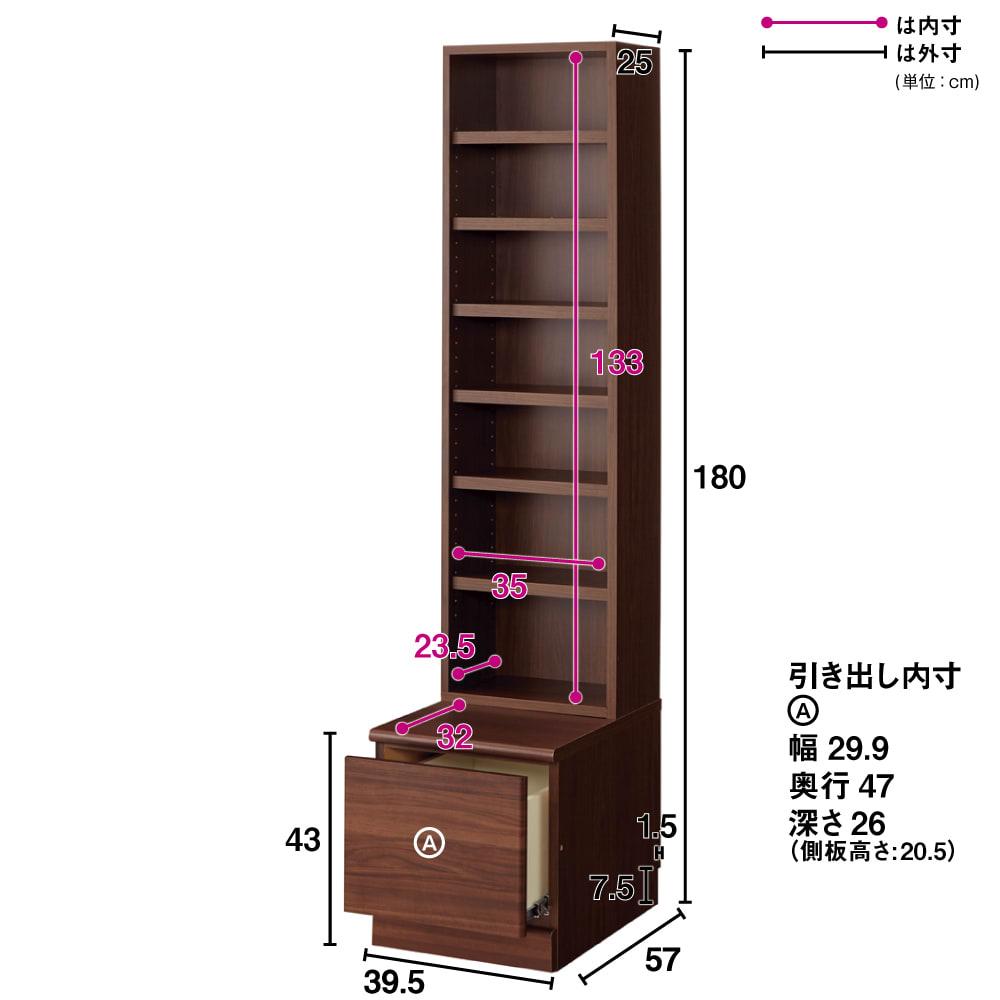 ベンチブックシェルフ 本体 幅39.5cm (イ)ダークブラウン
