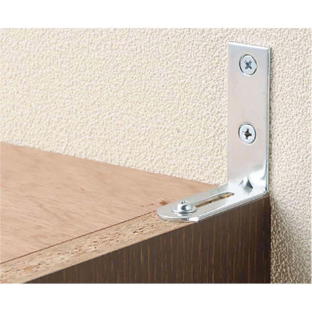 1cmピッチ薄型壁面書棚 奥行20.5cm 幅82cm 高さ180cm 扉 高さ180cmの商品を単品で使用する場合は安全のため転倒防止金具を取り付けてください。