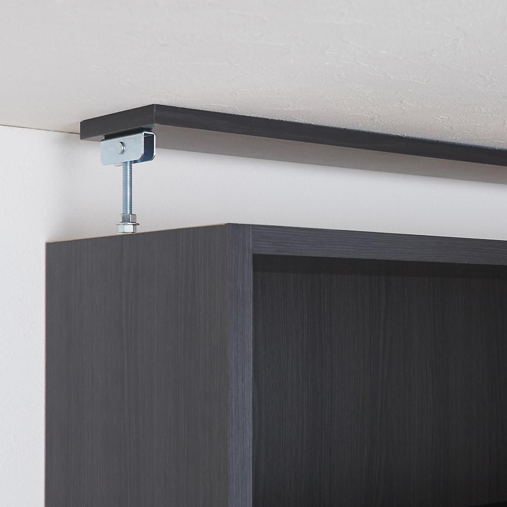 モダンブックライブラリー 天井突っ張り式 キャビネットタイプ 幅80cm