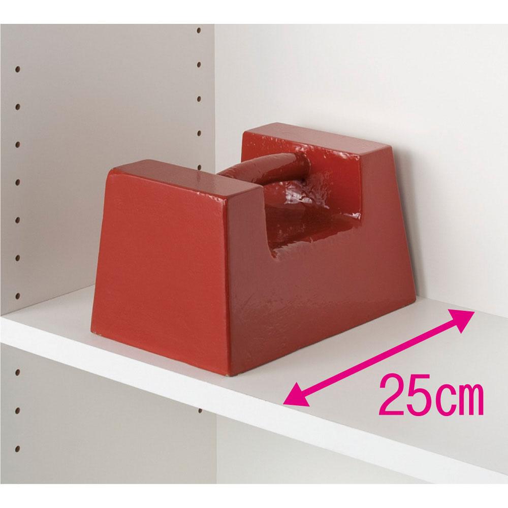 モダンブックライブラリー 天井突っ張り式 チェストタイプ 幅80cm 重い物も載せられる頑丈棚板。(写真はイメージ)