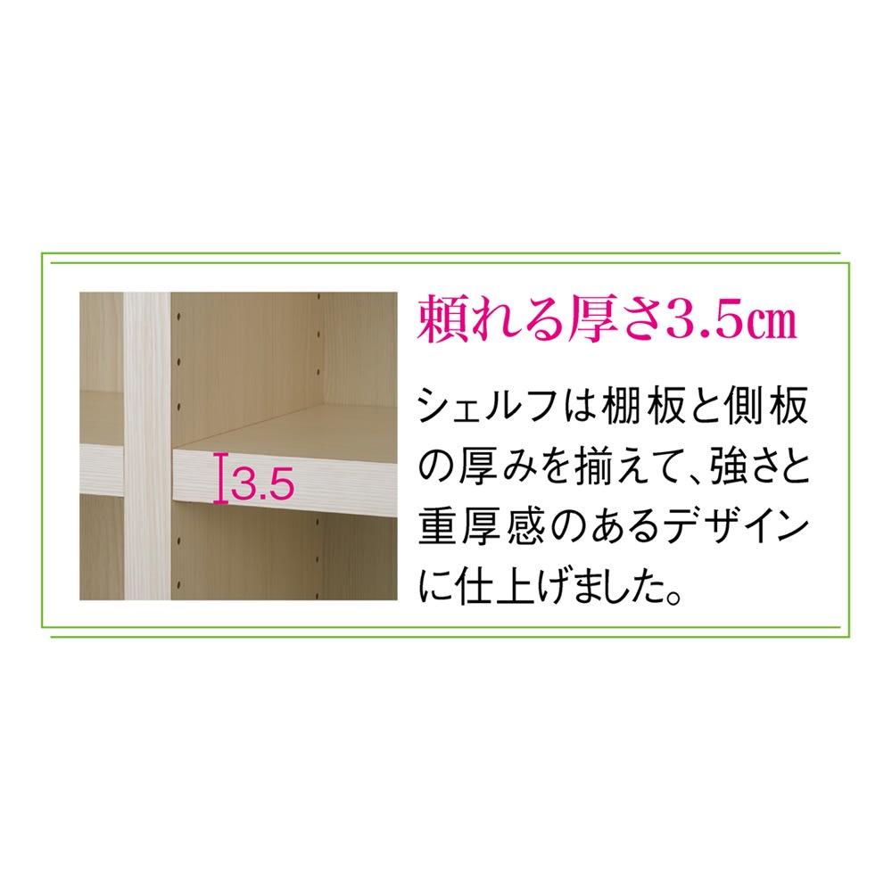 【完成品】重厚感のあるがっちり本棚シリーズ シェルフ 幅110高さ180奥行30cm