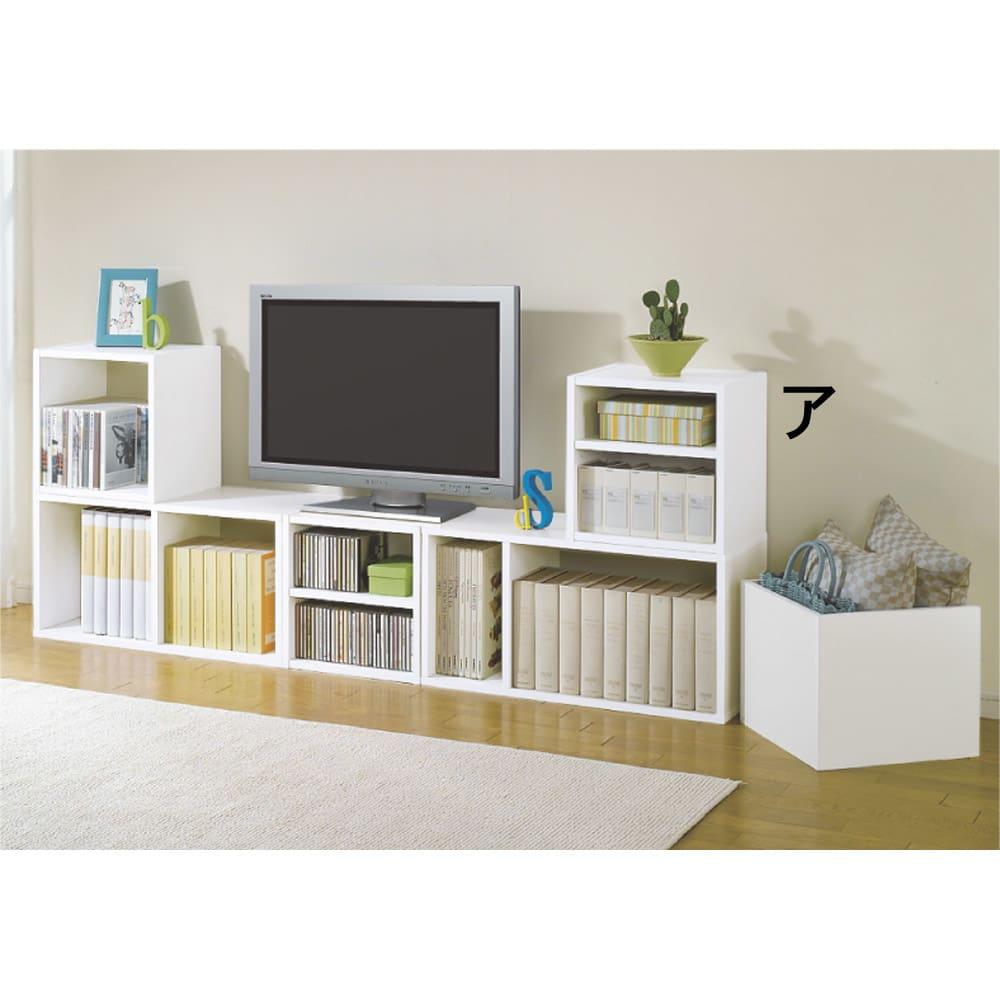 【お得な6個セット】組み合わせ自在なシステムボックス (ア)ホワイト 組み合わせを工夫すればテレビ台にも使えます。