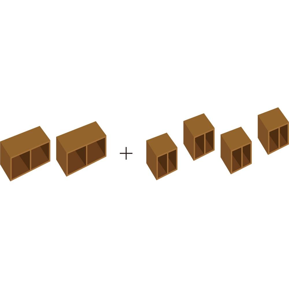 【お得な6個セット】組み合わせ自在なシステムボックス ※高さ70cmの長方形タイプが2個、35cmの正方形タイプが4個の、計6個セットでのお届けです。