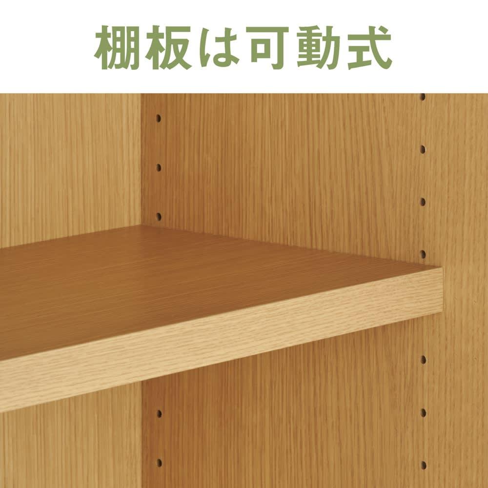 書斎壁面収納シリーズ 収納庫 扉オープンタイプ 幅78cm 棚位置は収納物に合わせて3cm間隔で調節可能。デスクの奥にも手近で使えるコンセントを装備。