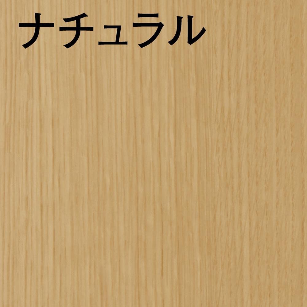 書斎壁面収納シリーズ 収納庫 プリンター収納タイプ 幅78cm (イ)ナチュラル
