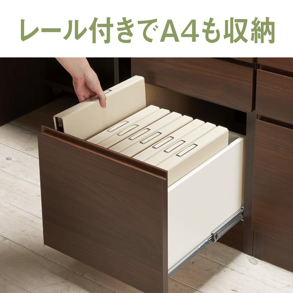 書斎壁面収納シリーズ デスク 左引き出し 引き出しはレール付き。下段はA4ファイルも収納可能。