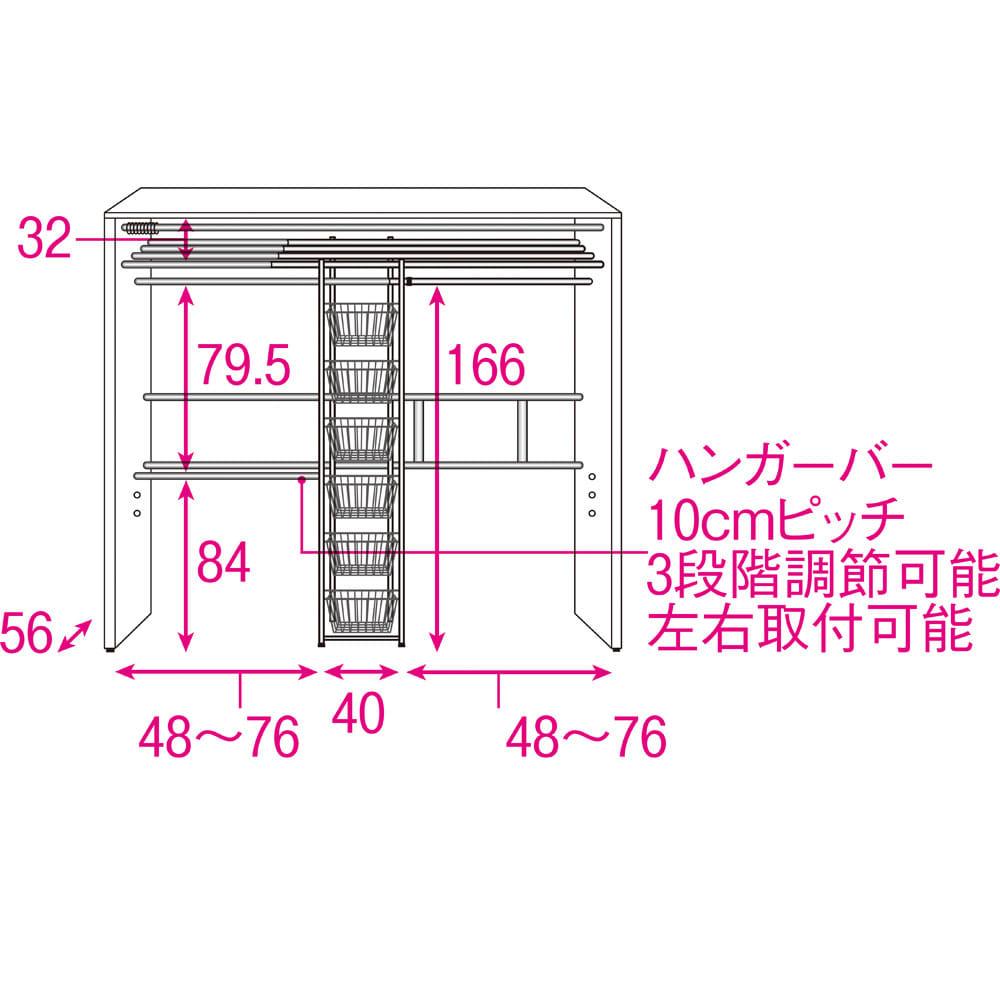 カーテン付き アーバンスタイルクローゼットハンガー 引き出し付きタイプ・幅144~200cm対応 内部の構造(単位:cm)