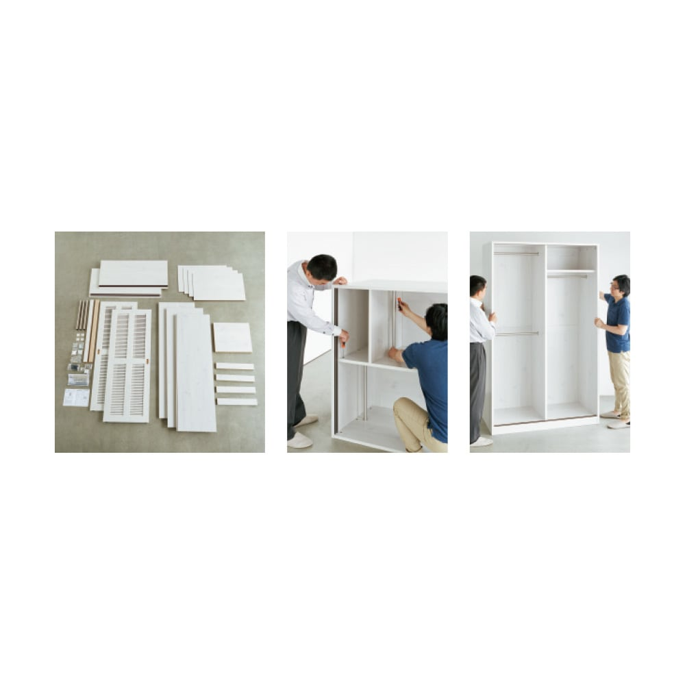 通気性の良い 引き戸ルーバーワードローブ 幅90cm 楽しく作れる組立家具です。(1)広めのスペースで部材を確認します。(2)ドライバーを用意して大人2人以上で組み立ててください。