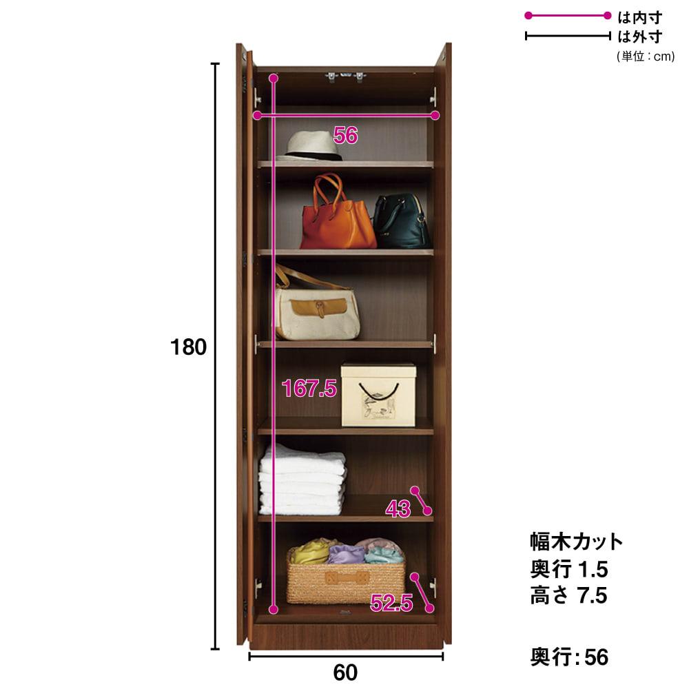 システム壁面ワードローブ 棚タイプ・幅60cm