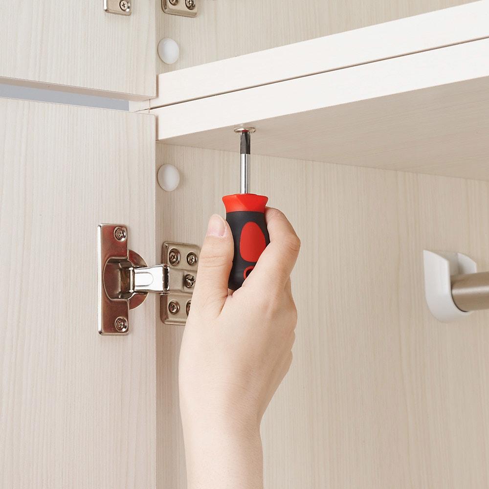 システム壁面ワードローブ 上置き・幅80高さ65cm 本体への設置時にはボルトでがっちり連結できます。
