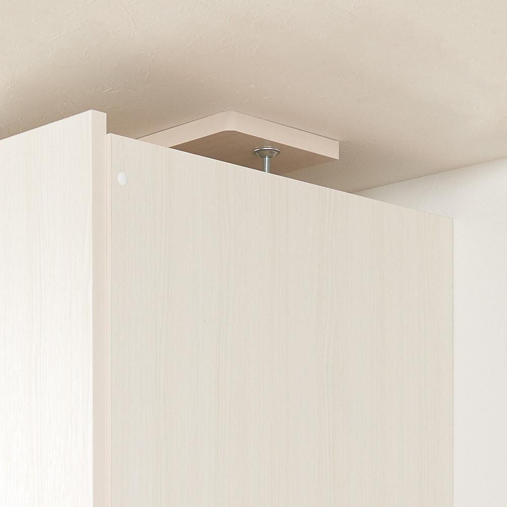 システム壁面ワードローブ 上置き・幅80高さ65cm 突っ張り板でしっかりと天井に固定してください。