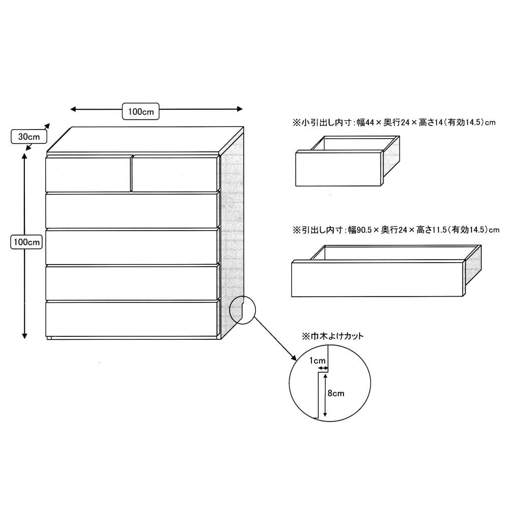 奥行30cm薄型ツヤツヤチェスト 幅100cm・5段 【サイズ詳細図】