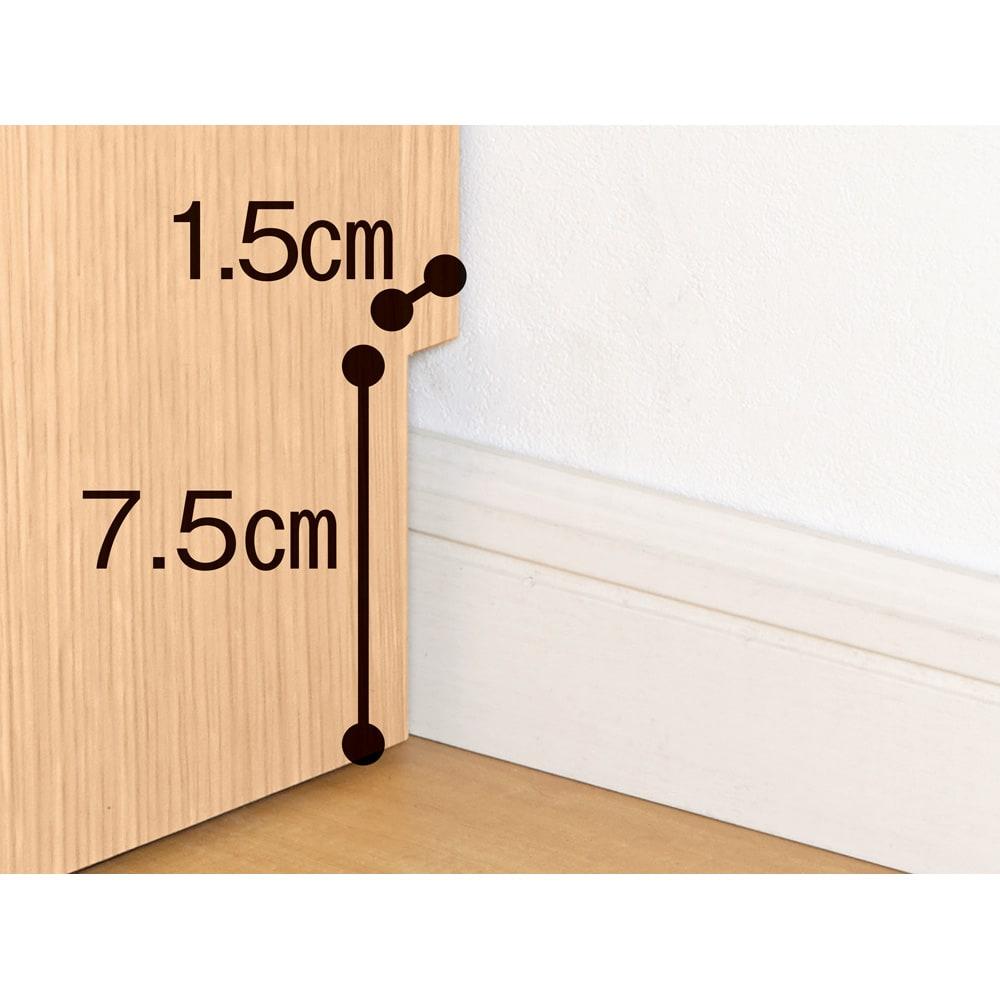 クローゼットスペースをより美しく、より有効利用できる収納シリーズ オープン&引き出し サイズオーダー幅29~59 幅木があっても壁にぴったり付けて設置可能。