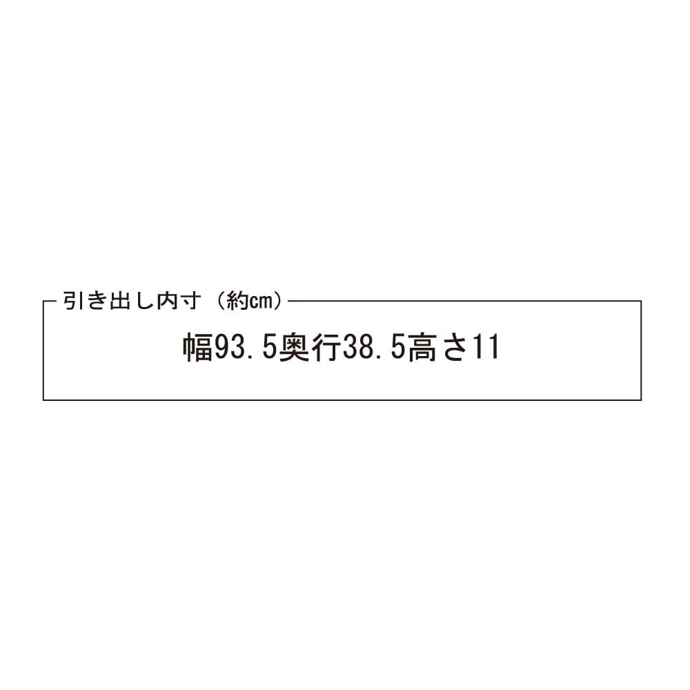 【日本製】総桐モダンクローゼットチェスト 3段 高さ51cm 引き出し内寸