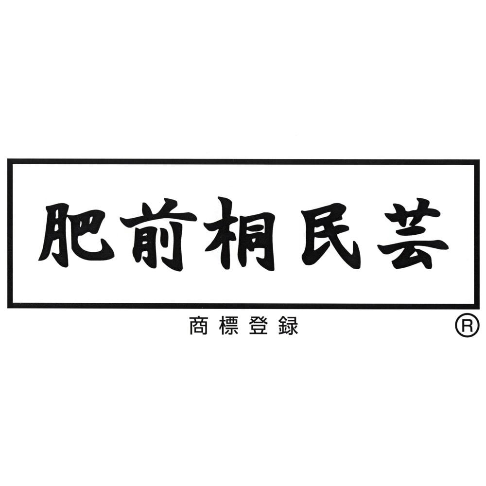 【日本製】北欧風総桐チェスト 幅75cm・5段(6杯) 佐賀・長崎地方のかつての総称「肥前」にちなんで商標を取得した、桐材の趣深い家具。