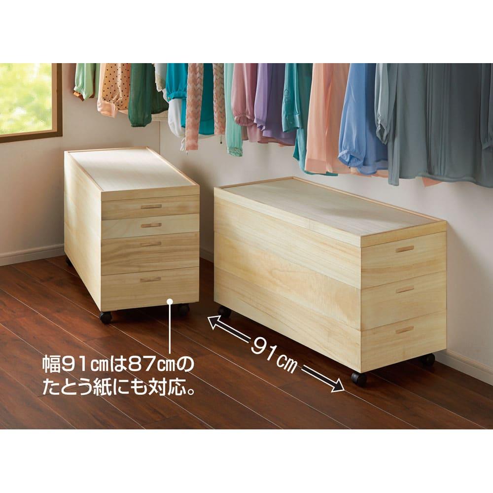 【ローチェスト】総桐衣装ケース 幅91cmタイプ 2段(深2) ※写真は(左)幅91cm・4段(浅2深2)タイプ、(右)幅91cm・3段(深3)タイプです。