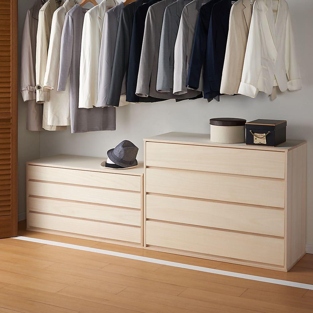ウォークインクローゼット総桐着物収納シリーズ 引き出し浅4段・高さ51.5cm 大切な衣類は桐に大切にしまう習慣を。