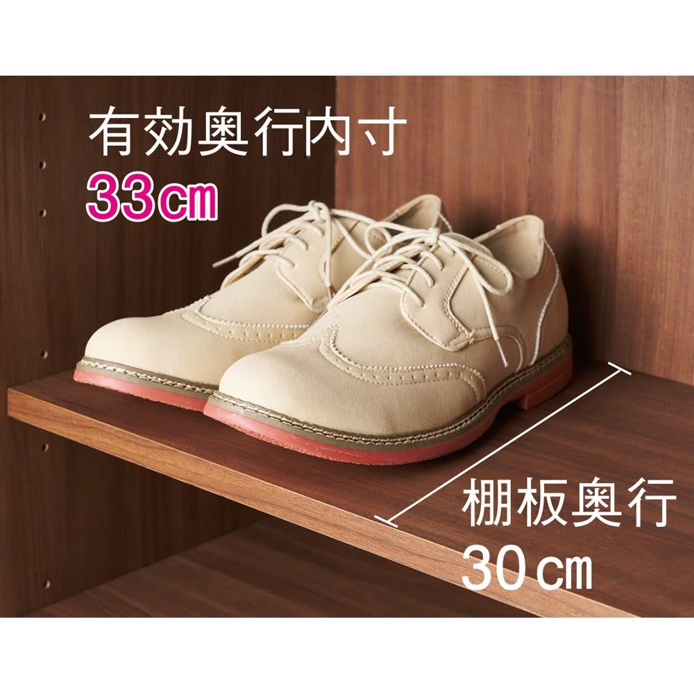マスクをしまえる引き出し付き シューズボックス 幅80cm 高さ91cm 紳士靴も収納しやすい、ゆとりある33cmの奥行内寸。