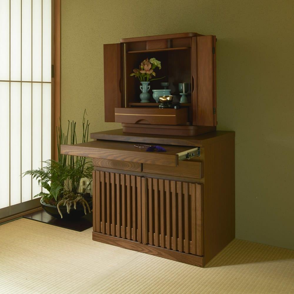 格子天然木仏壇キャビネット 高さ56cm ブラウン 仏壇仏具