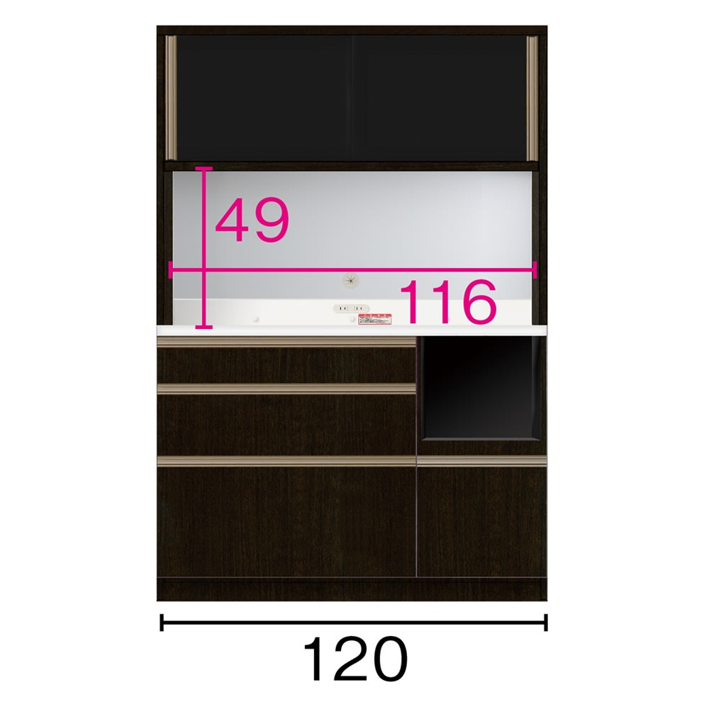 高機能 モダンシックキッチンシリーズ キッチンボード 幅120高さ178cm(カウンター高さ85cm) ※赤文字は内寸、黒文字は外寸表示(単位:cm)