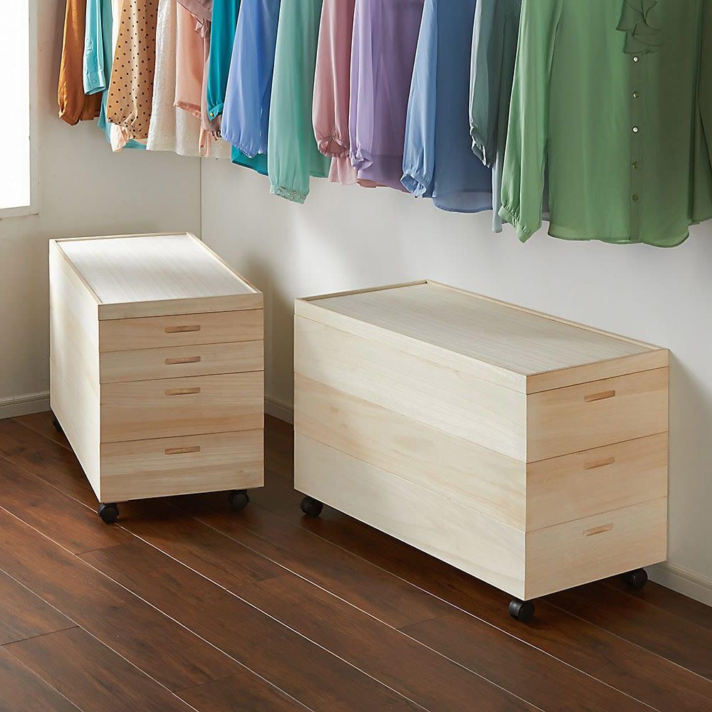 家具 収納 小物収納 収納ボックス 収納ケース 総桐衣装ケース 幅91cmタイプ 4段(浅2深2) 594004