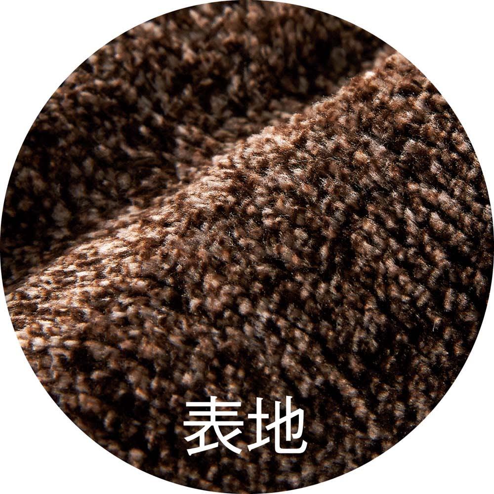 【長方形・大】225×280cm はっ水ハイタイプこたつ掛け (ア)ブラウン 表は毛足のある、なめらかで柔らかな風合いの生地を使用。
