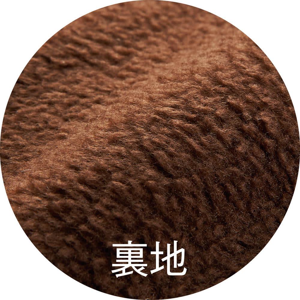 【長方形・大】225×280cm はっ水ハイタイプこたつ掛け (ア)ブラウン 裏地は同系色のフリース素材。