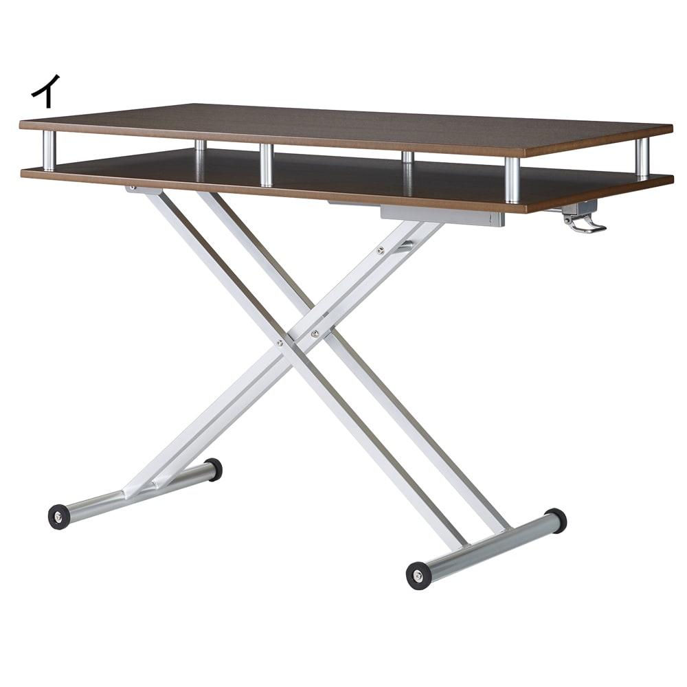 棚付き昇降式テーブル 幅120cm ※高さ80cm時