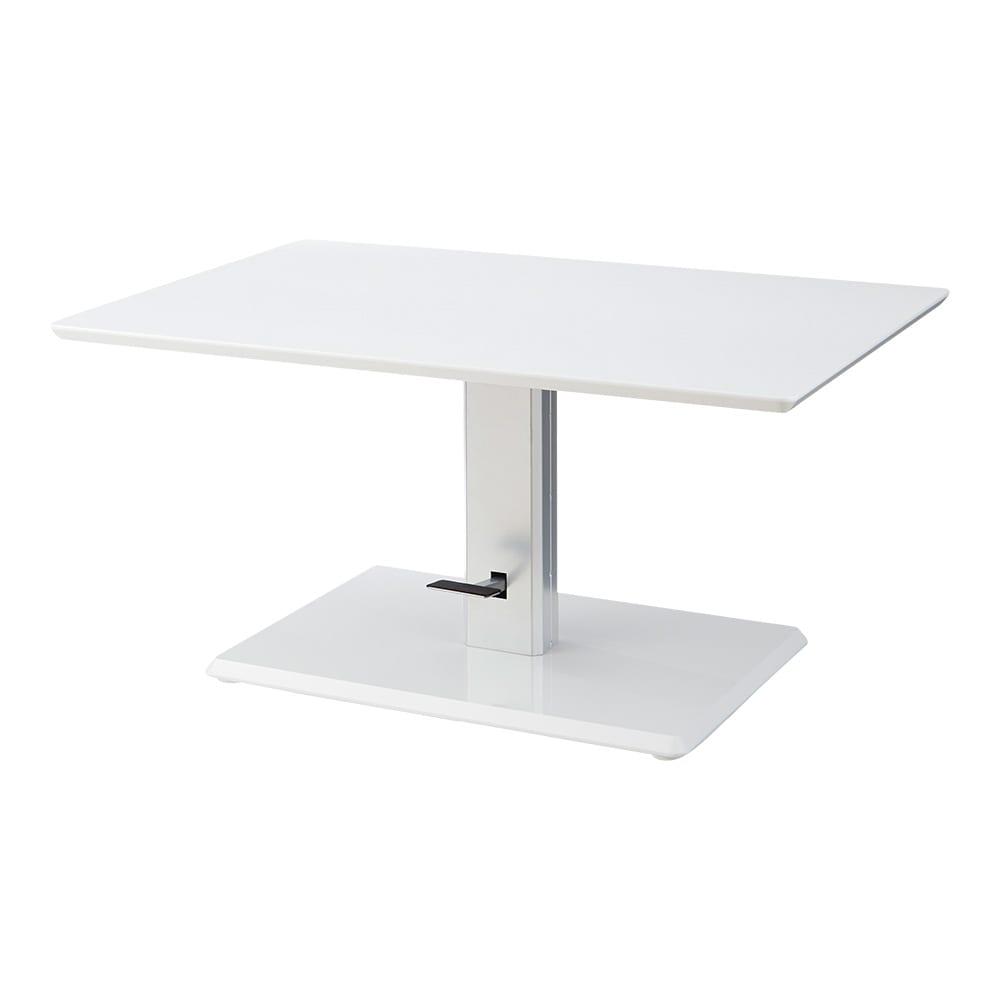 リビングダイニング兼用 昇降式テーブル 幅120奥行80 ホワイト:リビングテーブルとしてもどんなインテリアにも合わせやすい。