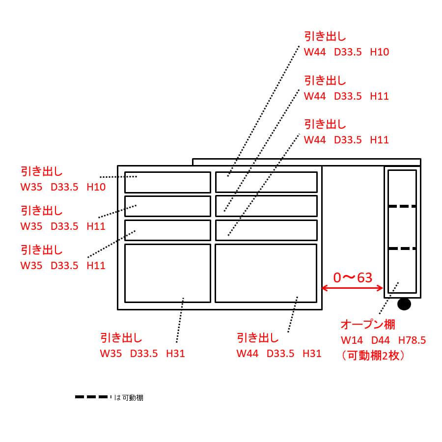 幅調節可能!スライド伸長式カウンター 幅119~182cm 引き出しタイプ 内寸図(単位:cm)