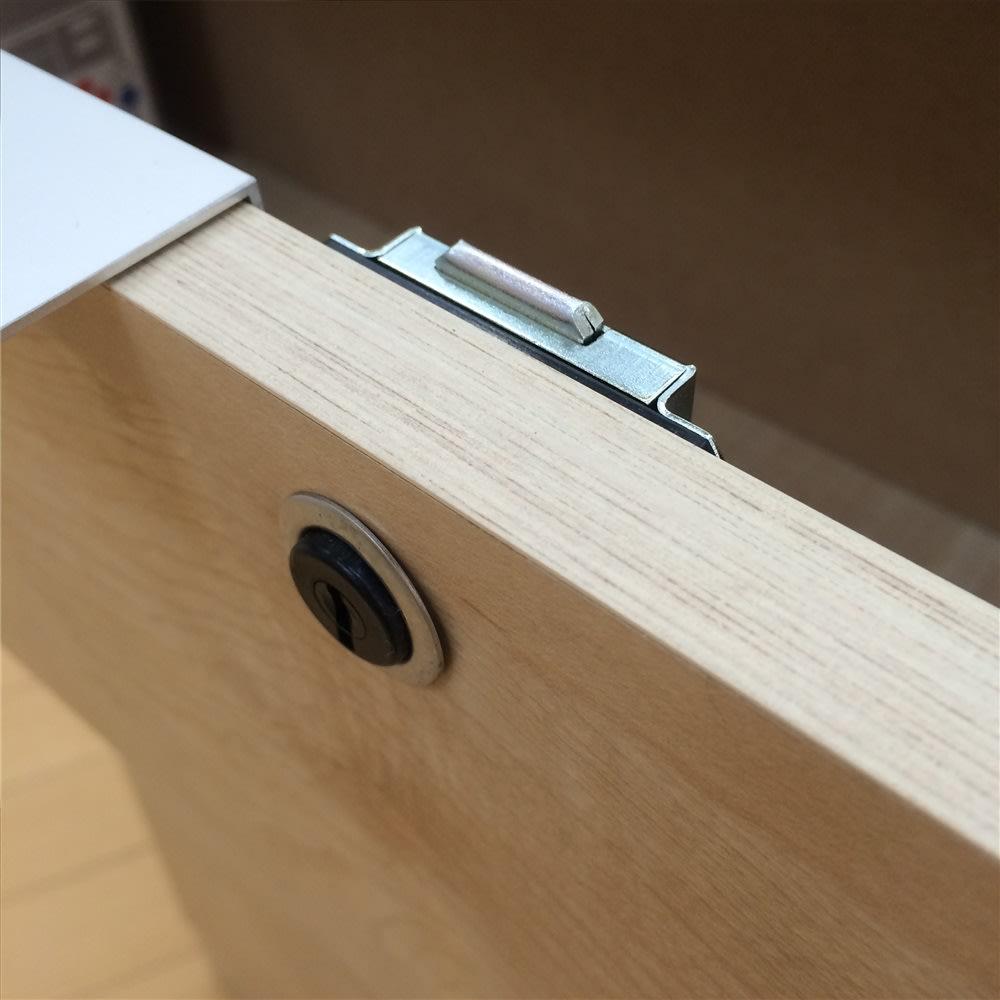 鍵付きカウンター下収納庫 3枚扉 《幅90cm・奥行20cm・高さ67~106cm/高さ1cm単位オーダー》 最上段の引き出しは鍵付きで安心。 ※仕様変更のため、お届けする商品は鍵部分のパーツが黒から銀に変更になっております。