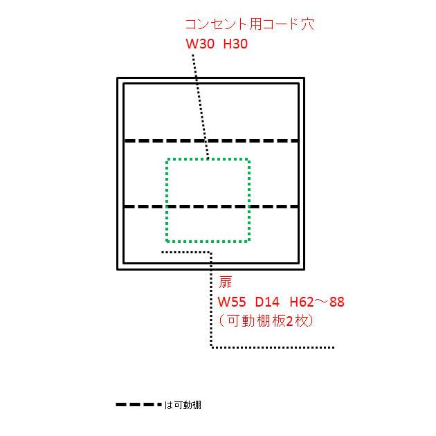 配線すっきりカウンター下収納庫 2枚扉 《幅60cm・奥行20cm・高さ77~103cm/高さ1cm単位オーダー》