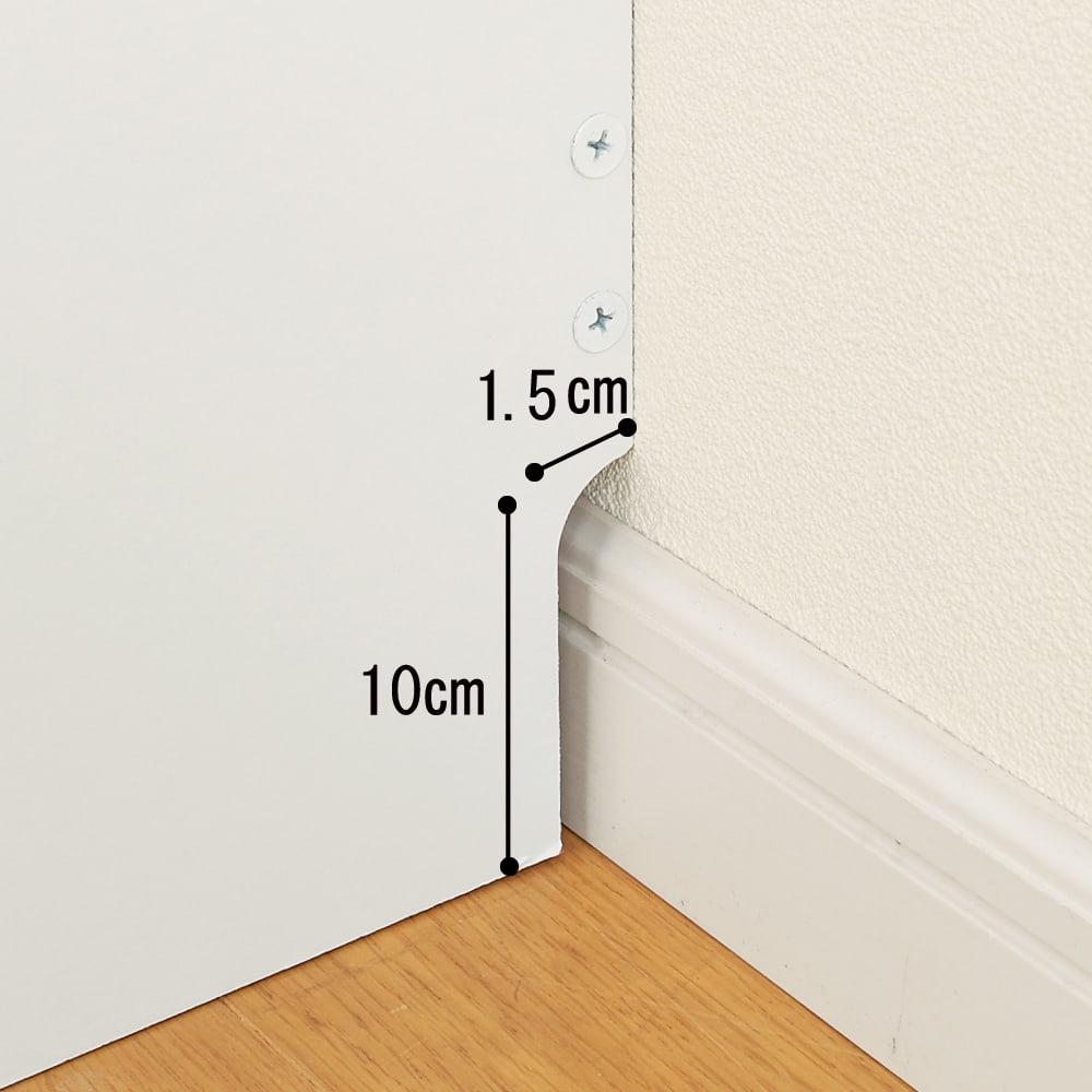 頑丈ボックス付きすき間ワゴン 奥行45cmタイプ 幅15cm 幅木よせカットで壁面にぴったり。