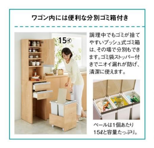 分別ごみ箱付きすき間収納庫 3分別 ハイタイプ ワゴン内には便利な分別ゴミ箱付き。画像はハイタイプの2分別です。
