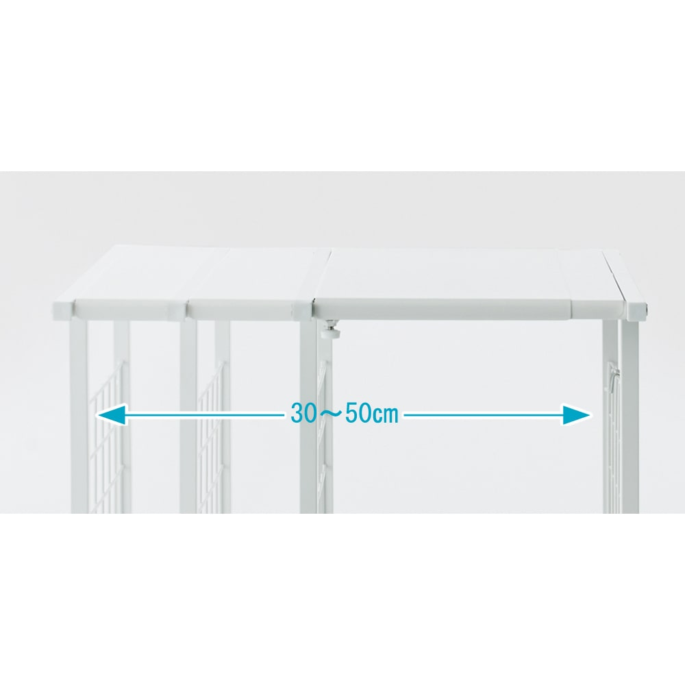 幅が伸縮するキッチン作業台ラック 奥行55cm 幅30cm~50cm シンクと並べてコンパクトな作業台に。 ※奥行55cmタイプです。お届けはラックのみです。